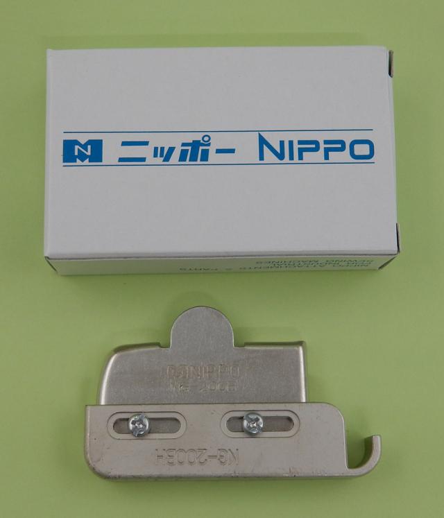 【NIPPO】 強力マグネット定規 NG-200BH