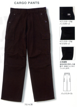 茨城ワーク 作業服 寅壱 カーゴパンツ