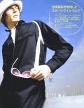 茨城ワーク 作業服 寅壱 KR-SPORTS長袖ツナギ【つなぎ・ツヅキ・作業服】(S~LL)