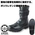 作業服、作業用品、安全靴、茨城ワーク