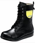 アスファルト舗装工事 周辺作業用安全靴