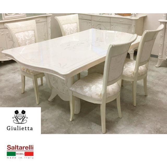 Giulietta - Dining Set Table & Chair / ジュリエッタ 鏡面塗装 ダイニングセット|Saltarelli : イタリア|DNG0002SRL