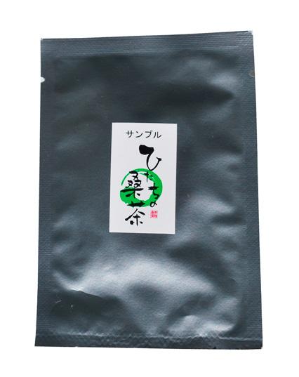 ひたちの桑茶 無料サンプル