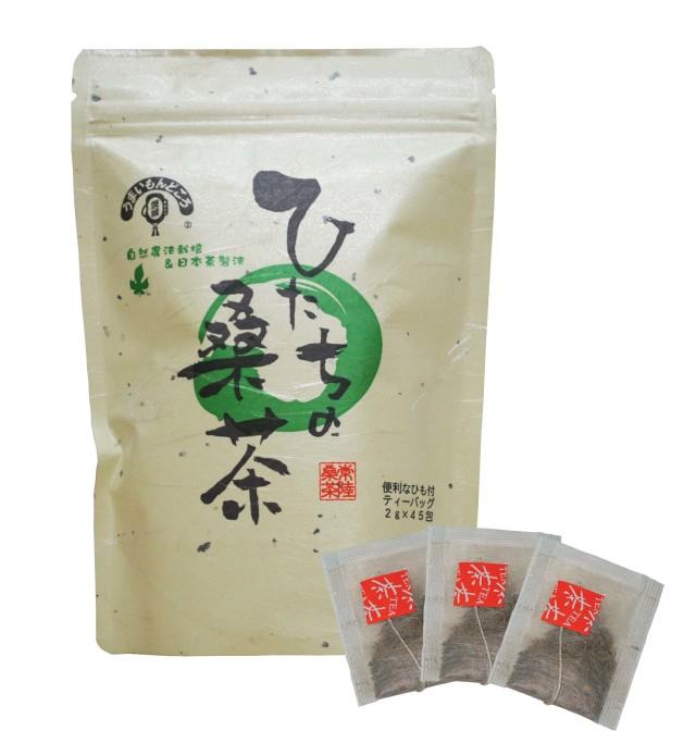 ひたちの桑茶 (定期購入)