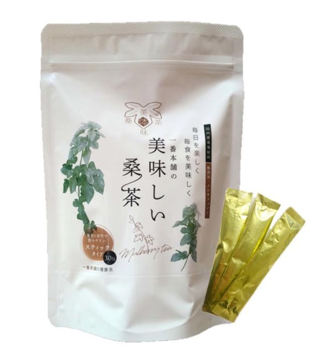 美味しい桑茶 (定期購入)