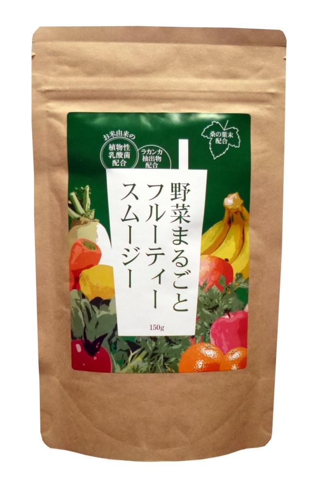 野菜まるごとフルーティースムージー(定期購入)