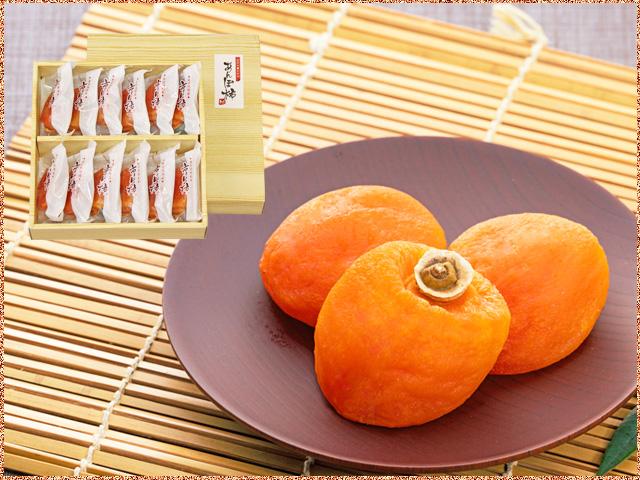 あんぽ柿12個新トップ