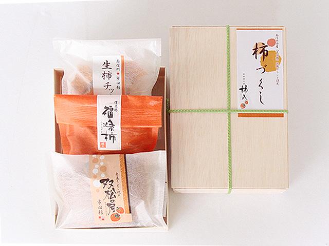 柿づくし1のパッケージ画像