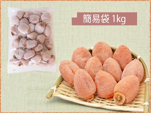 新物市田柿1kg