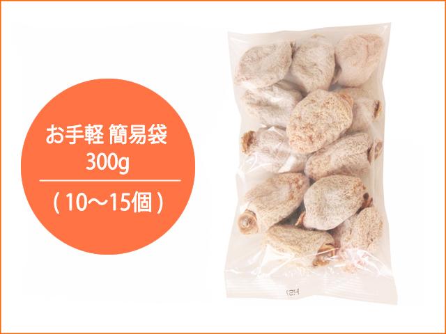冷凍熟成300gパッケージ新