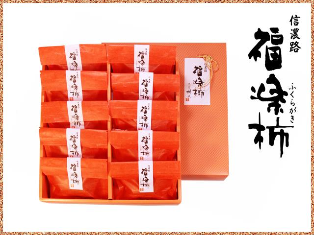 福楽柿10個箱