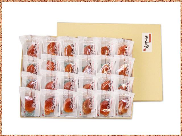 あんぽ柿24個 箱