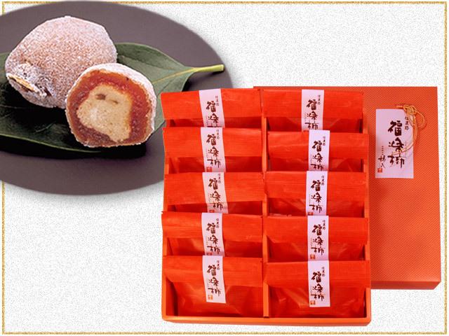 市田柿と栗きんとんの創作和菓子「福楽柿」10個入り