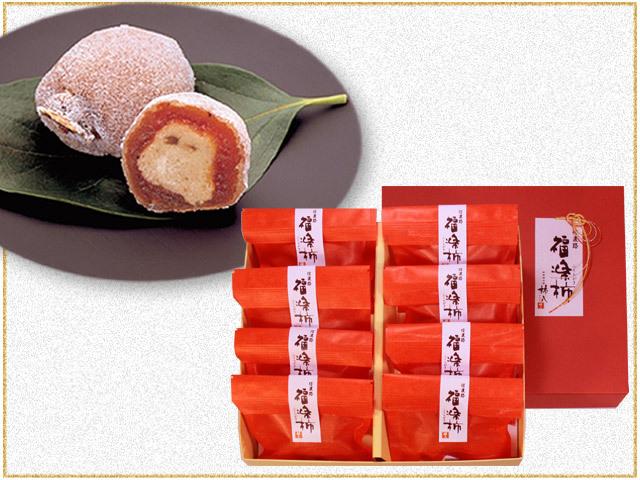 市田柿と栗きんとんの創作和菓子「福楽柿」8個入り