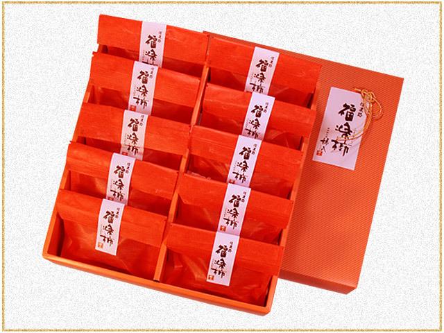 福楽柿10個パッケージ