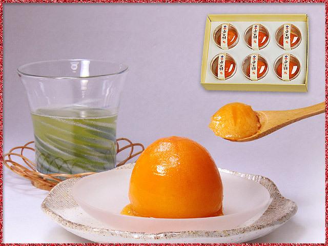 冷凍蔵出し「市田柿あんぽ」6入りのイメージ