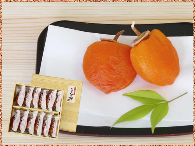 あんぽ柿12個 トップ(新)