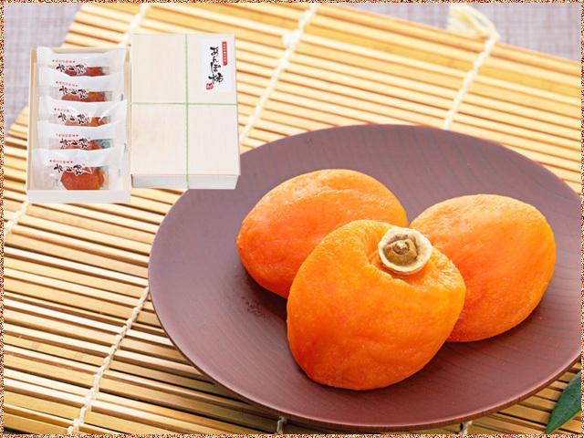 あんぽ柿5個 新トップ