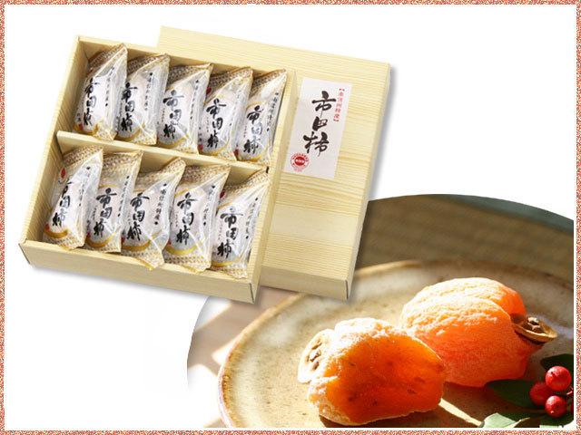 市田柿10個入 箱画像