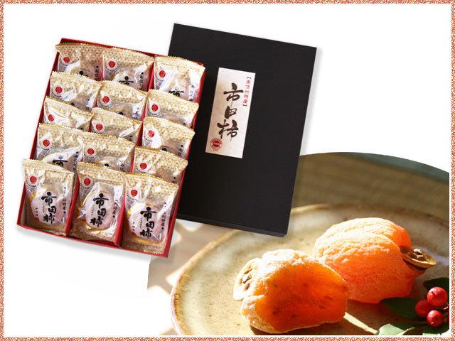 市田柿個包装15個入(新) 箱画像