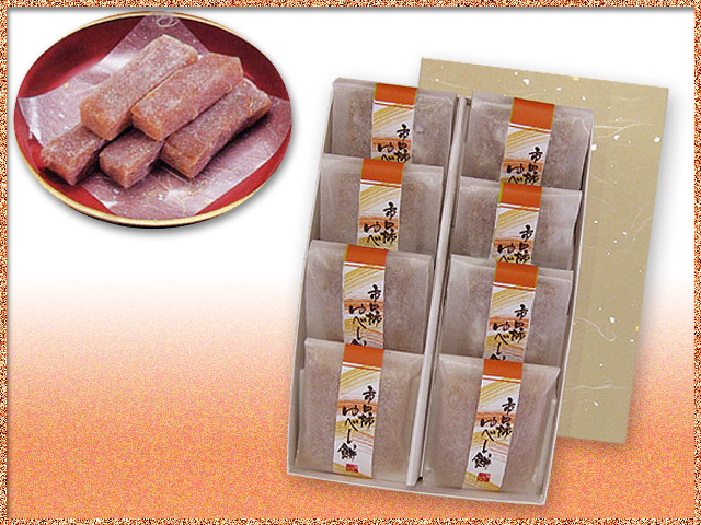 市田柿の柿ゆべし餅8個
