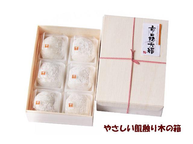 市田柿大福6個新パッケージアレンジ1