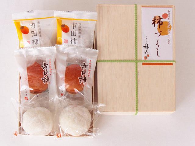 柿づくし3のパッケージ画像