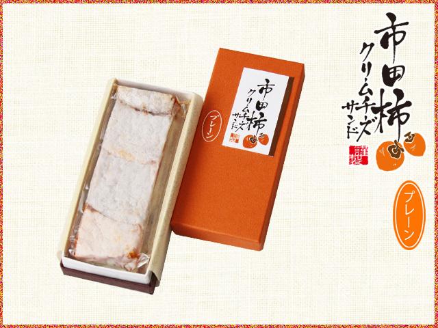 クリームチーズサンド【プレーン】135g×1 箱