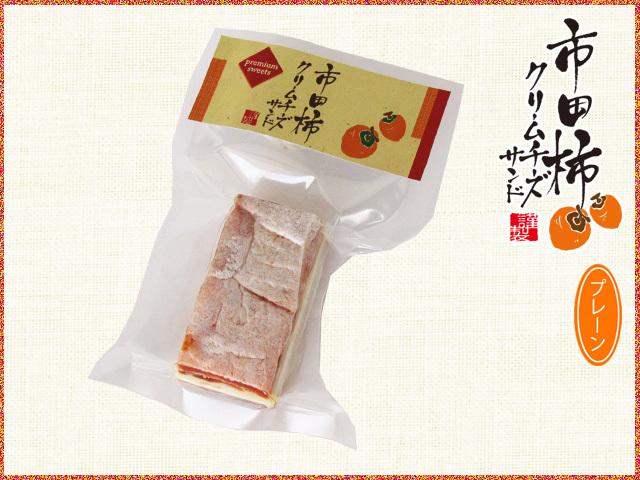 クリームチーズサンド【プレーン】90g 箱