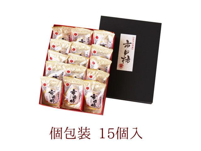 冷凍熟成市田柿15個箱画像