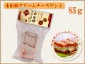 85g市田柿クリームチーズサンドのイメージ