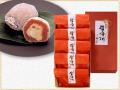 市田柿と栗きんとんの創作和菓子「福楽柿」5個入り