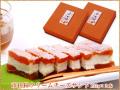 市田柿クリームチーズサンド135g×2本 ギフト箱
