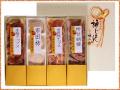 市田柿4個、柿チップス100g、柿甘納糖100g、生柿チップス1000gの四種詰合せ