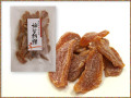 市田柿「柿甘納糖」100g