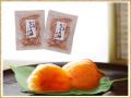 市田柿の「ひとくち干柿50g」のメイン画像