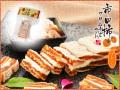 クリームチーズサンド【プレーン】90g