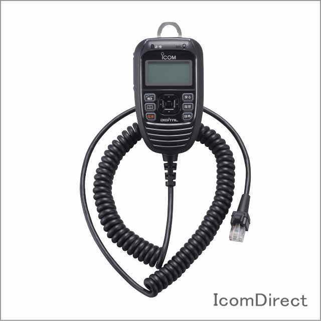 HM-206#02 IC-DPR100用コマンドマイク(R) (スピーカーマイクロホン)