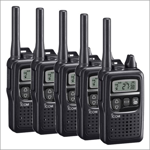 お得なIC-4300 5台セット