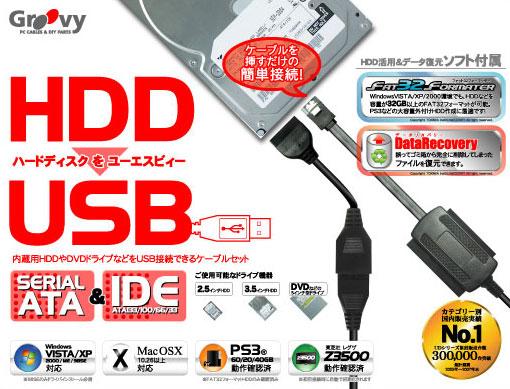 package_ud500sa_big