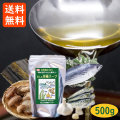 【送料無料】千年前の食品舎 だし&栄養スープ ペプチド 500g