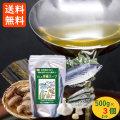 【送料無料】千年前の食品舎 だし&栄養スープ ペプチド 500g×3個セット