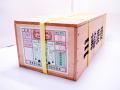 三輪素麺 木箱9kg