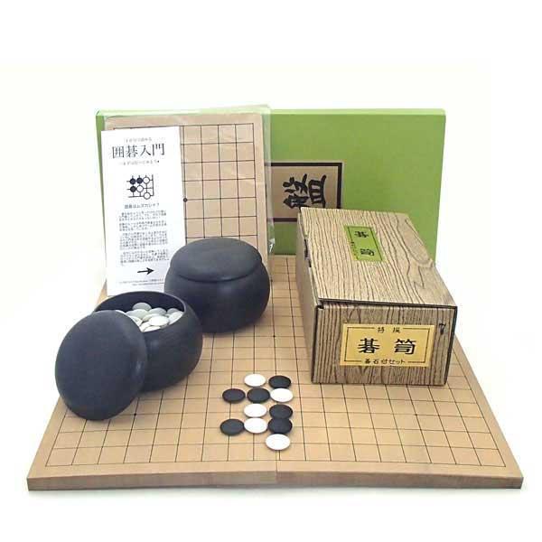 5号折碁盤と69路盤と椿セット