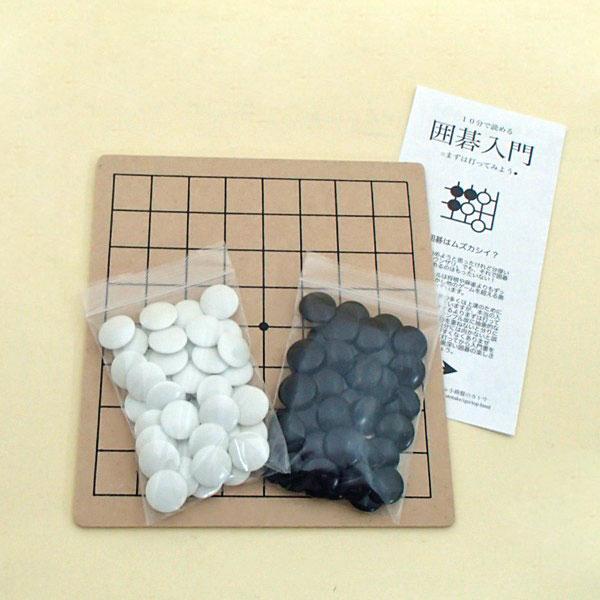 入門囲碁セット 6・9路碁盤(裏表) 厚型版 送料無料