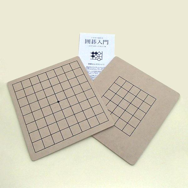 碁盤 6・9路碁盤(裏表) MDF材(囲碁入門書付)