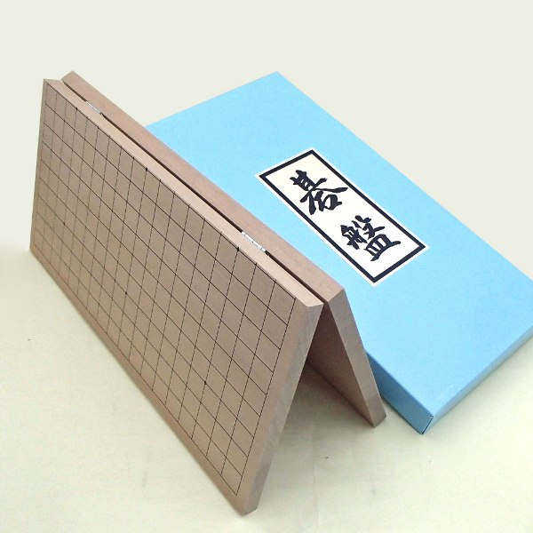 碁盤 新桂6号折碁盤