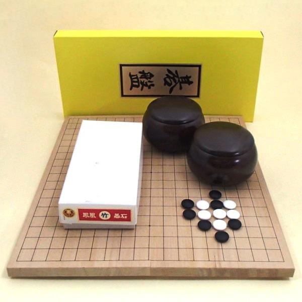 囲碁セット 新桂7号折碁盤に赤ラベル竹碁石とP銘木碁笥