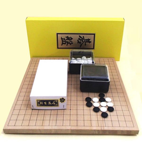 囲碁セット 新桂7号折碁盤と新生梅碁石とP角ケース碁笥