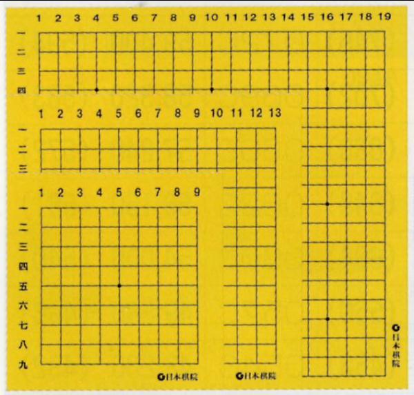 解説用携帯大盤マグネット碁石付9・13・19路盤セット 日本棋院製 送料無料